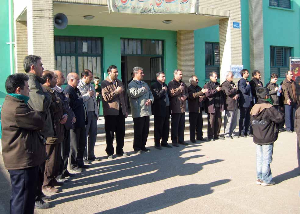 معلمان ابتدایی آموزشگاه امید انقلاب